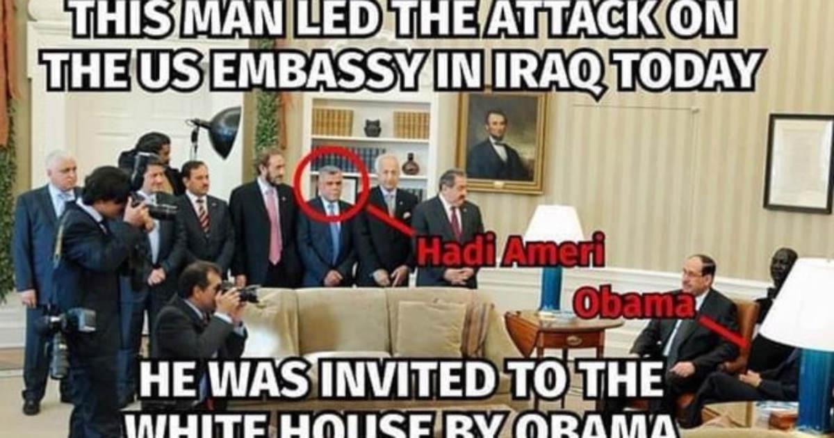 SORRY BARACK: US Arrests Hadi al-Ameri -- The Badr Corps Chief and Terror Leader Who Met with Obama in the White House